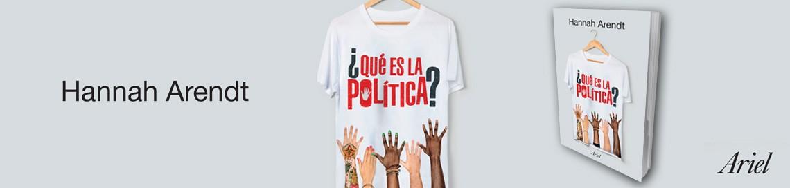 1166_1_1140x272_QueEsLaPolitica.jpg